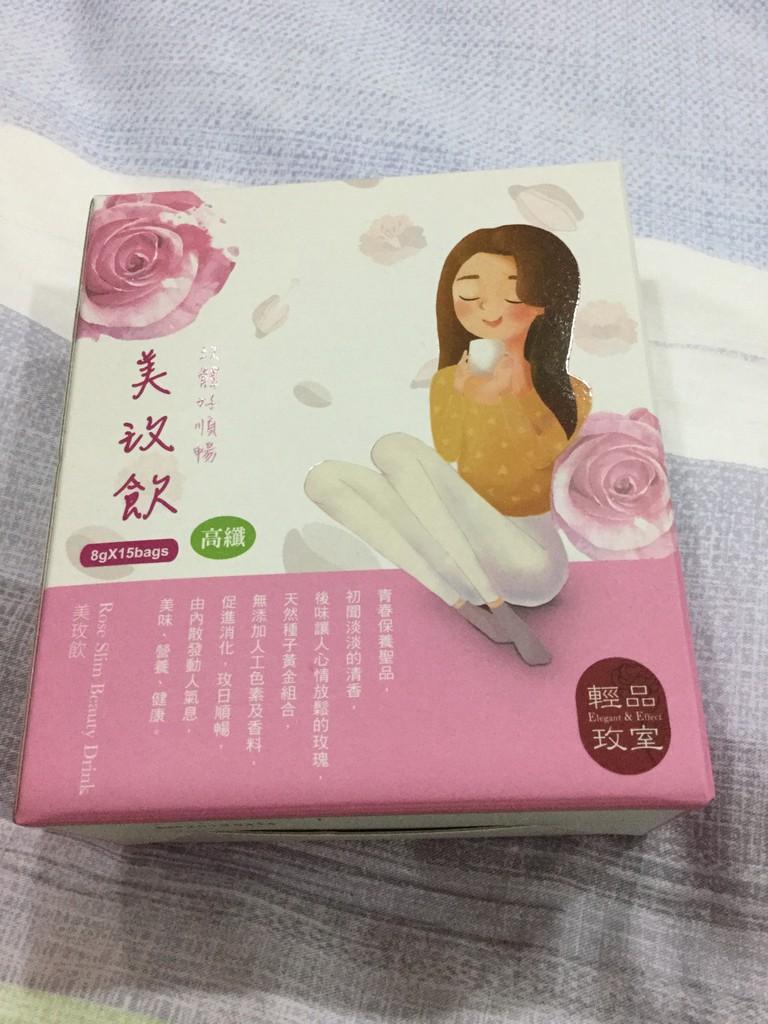 試用【輕品玫室】有真的玫瑰花瓣的美玫飲!!!!