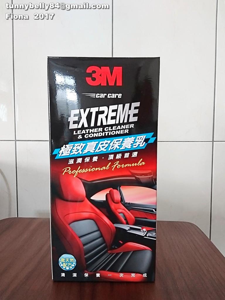 【體驗】3M極致真皮保養乳 輕鬆保養不黏膩