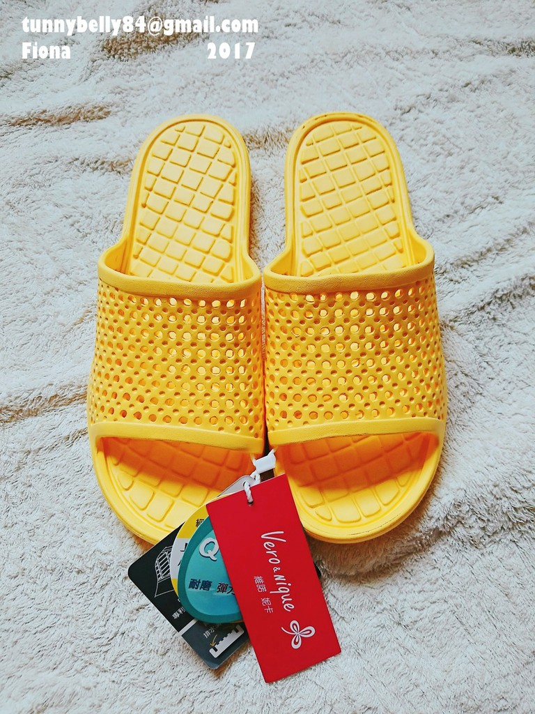 【體驗】Vero&Nique維諾妮卡 樂時尚生活家居拖鞋