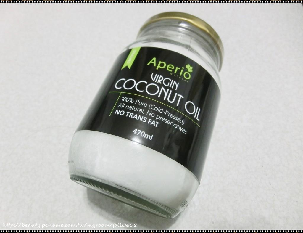 【艾貝歐Aperio】100%純天然冷壓初榨椰子油~健康養身...