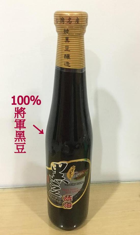 【試用】香氣十足100%將軍黑豆蔭油