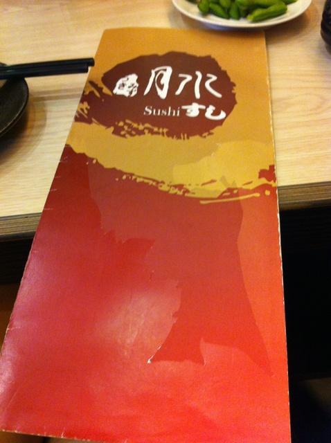 輕食走向的散壽司蓋飯【月水壽司】 - 個人新聞台 - PChome