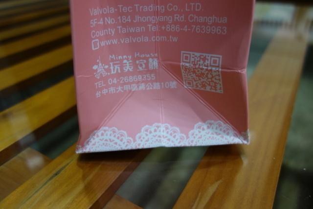 讓人暢快輕盈的Valvola法莫拉金盞琥珀三合一清潔露 地中海永久花高效保濕乳