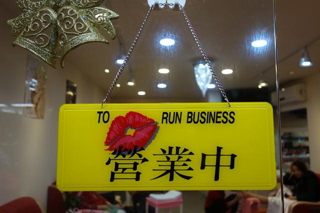 推薦萬華區美甲店 讓美甲成為生活一部分的華西街夜市媚力美甲美學