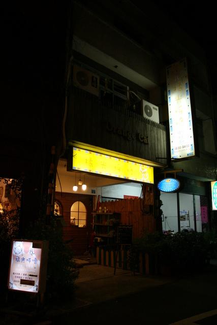 【Kay食記】橘光呼嚕(貓咪主題餐廳) - 吃在台中 - 個人新聞台
