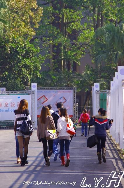 台灣設計博覽會