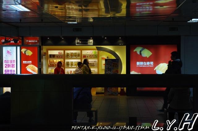 台北的生活(自己的感想)