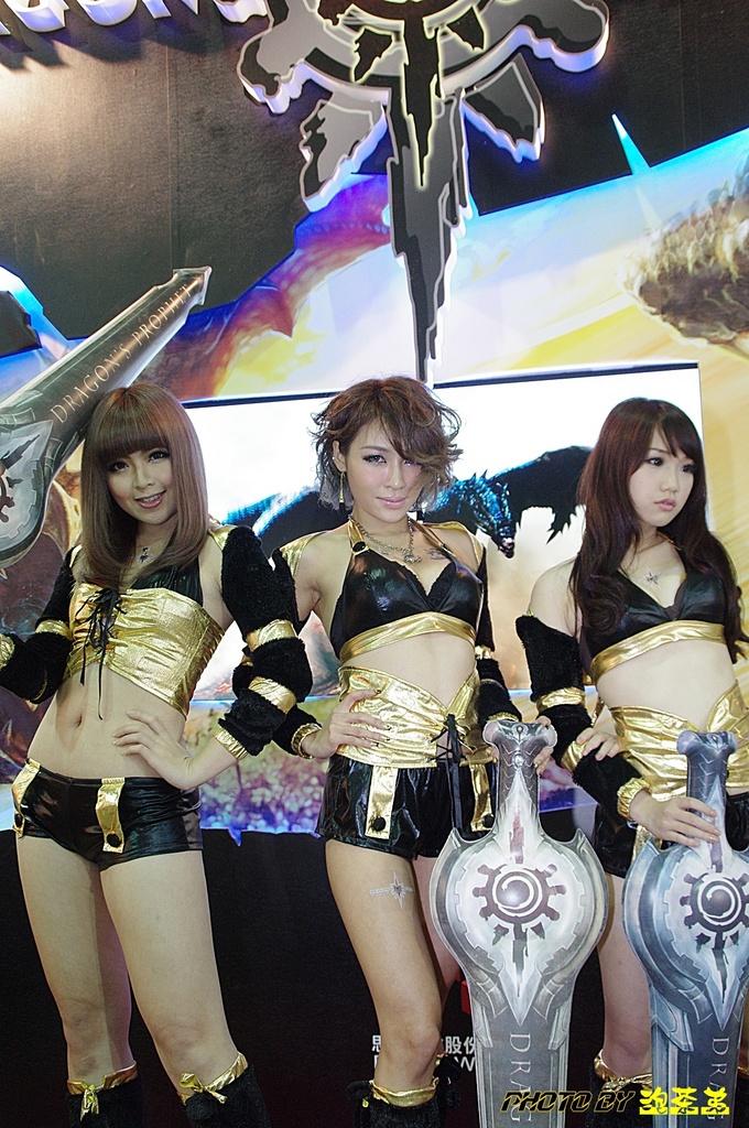 南港國際電玩展