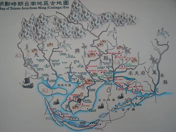 黑面琵鷺保育中心一張明鄭時期台南沿海地區的地圖 當時的倒風內海現已陸化消失 台江內海僅剩北門與七股潟湖