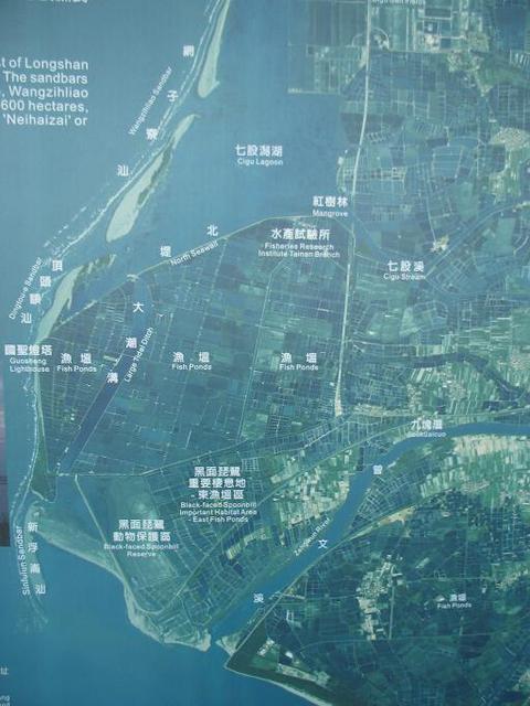 MG_0448黑面琵鷺保育中心的七股地圖.JPG