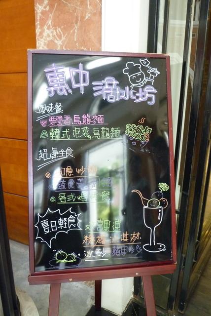【台中市】惠中寺滴水坊(素食) - 個人新聞台 - PChome