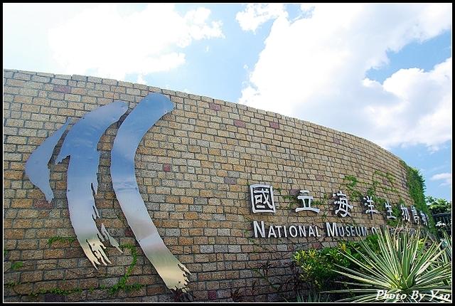 屏東 國立海洋生物博物館 一日遊!!(圖很多55P)