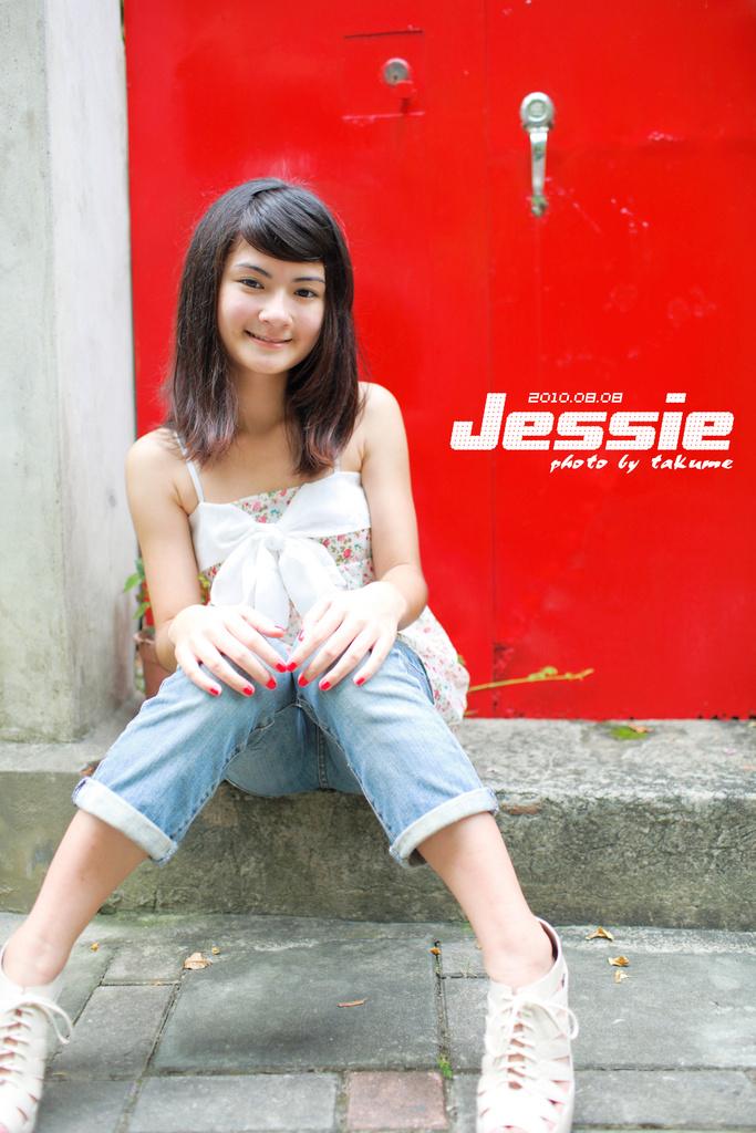 Jessie - Travel in Tainan