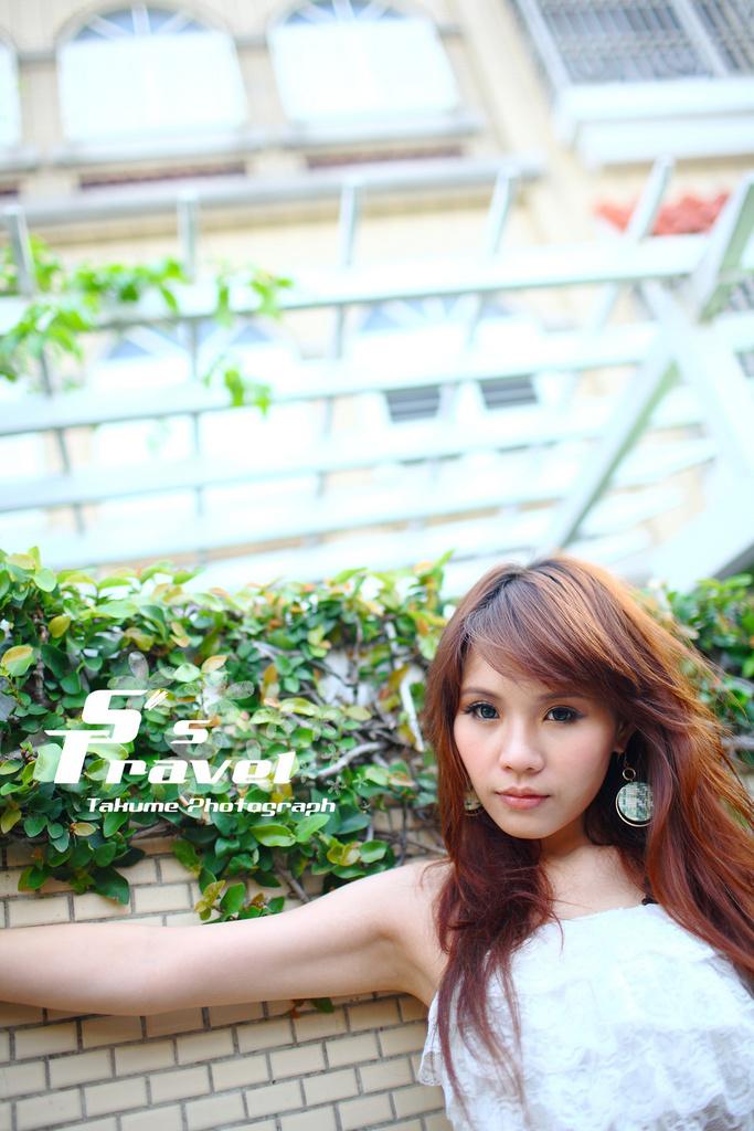 S's Travel