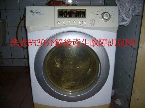 惠而浦滾筒洗衣機維修-惠而浦滾筒洗衣機維修實例 ...