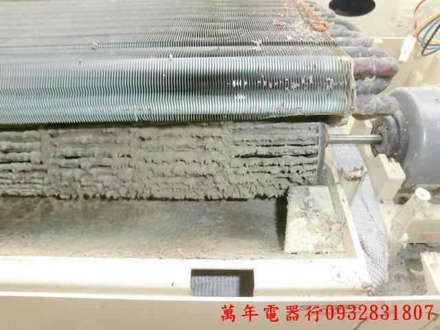 東元冷氣維修服務-東元分離式冷氣清洗保養: - 萬年 ...