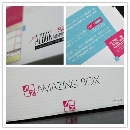 AmazingBox七月份專屬你的美麗.超值你的想像