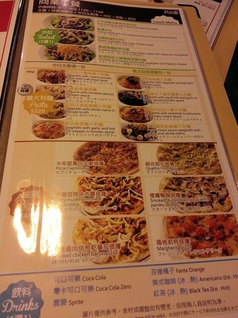 由日本傳入的義大利料理之卡布里喬莎義大利料理 - 個人新聞台