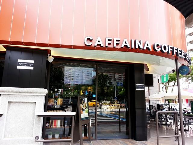 [體驗]悠閒的咖啡時光之卡啡那CAFFAINA COFFEE GALLERY