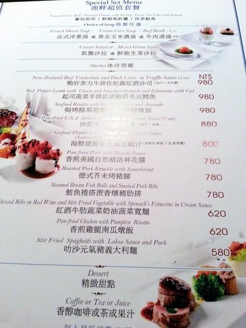 漢來飯店美食又一枚之漢來池畔餐廳 - 個人新聞台 - PChome