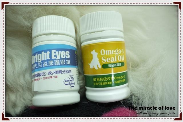 狗狗營養保健食品-專利護眼錠和黃金海寶油