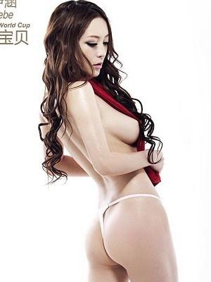 足球寶貝江伊涵5
