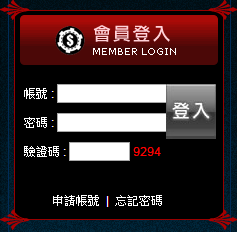 141347595639