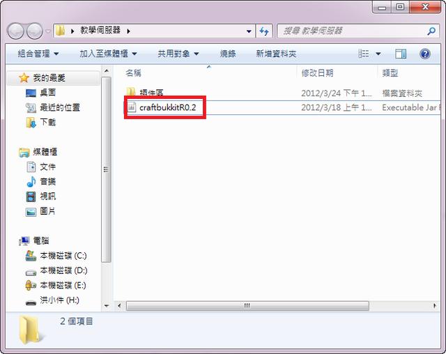 win 10 繁體 中文 版 上/