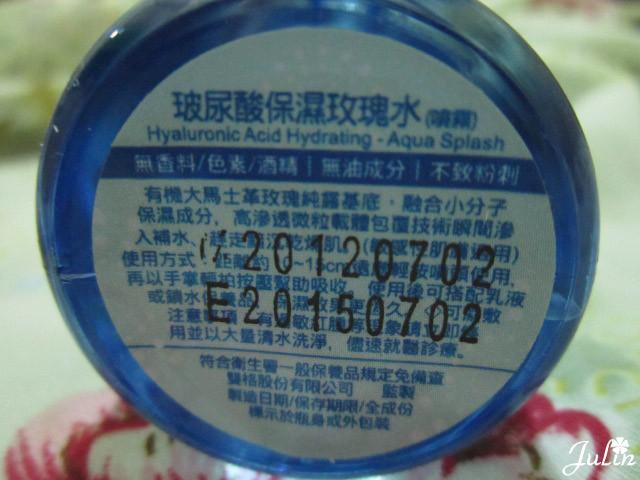 【MOMUS】玻尿酸保濕玫瑰水 - 多功噴霧