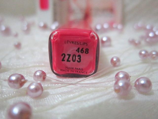 【Guerlain嬌蘭】時尚圈唇蜜 - 令人一見鍾情的美唇逸品