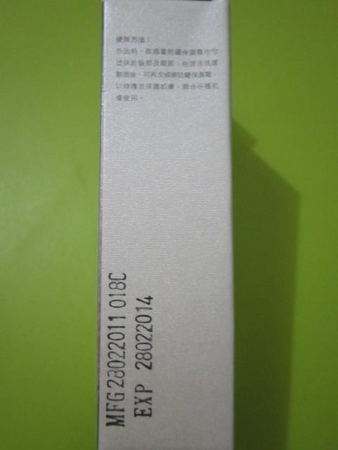 【Bio-essence碧歐斯】防曬保濕霜SPF50+ - 清爽抗日