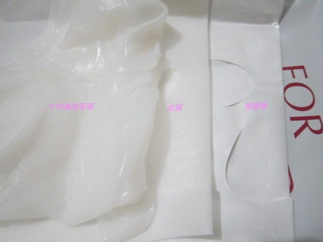【寵愛之名】亮白淨化生物纖維面膜 - 高續航力