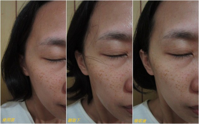 【SmartPace】淨白保濕抗皺面膜 - 醫美推薦輕透服貼