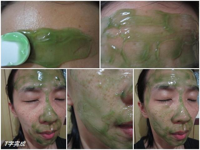 【MOMUS】茶樹淨化調理凍膜 - 打擊油光 清涼好感受