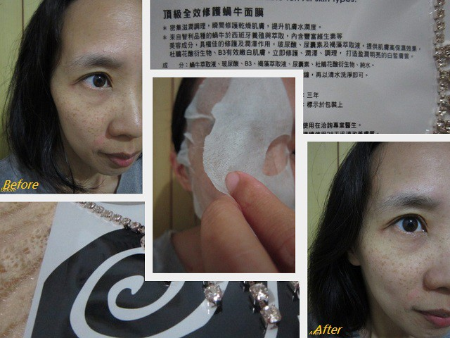 【Dr.Douxi朵璽】頂級全效修護蝸牛面膜 - 立即打造盈潤明亮的白皙膚質
