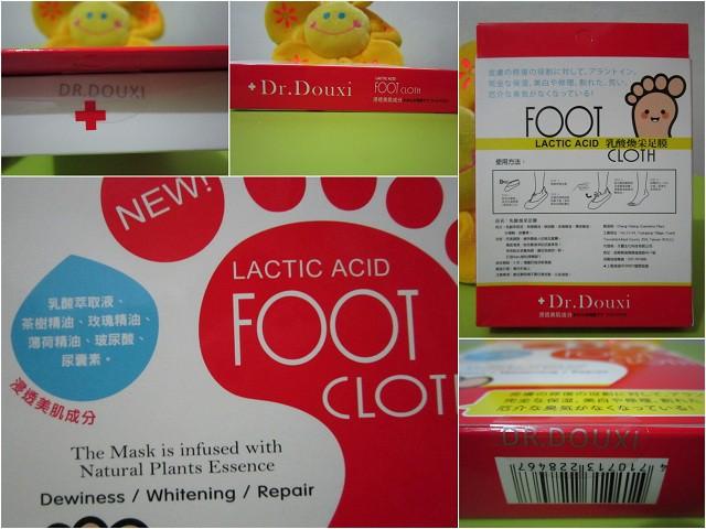 【Dr.Douxi天璽】乳酸煥采足膜 - 滑嫩腳ㄚ