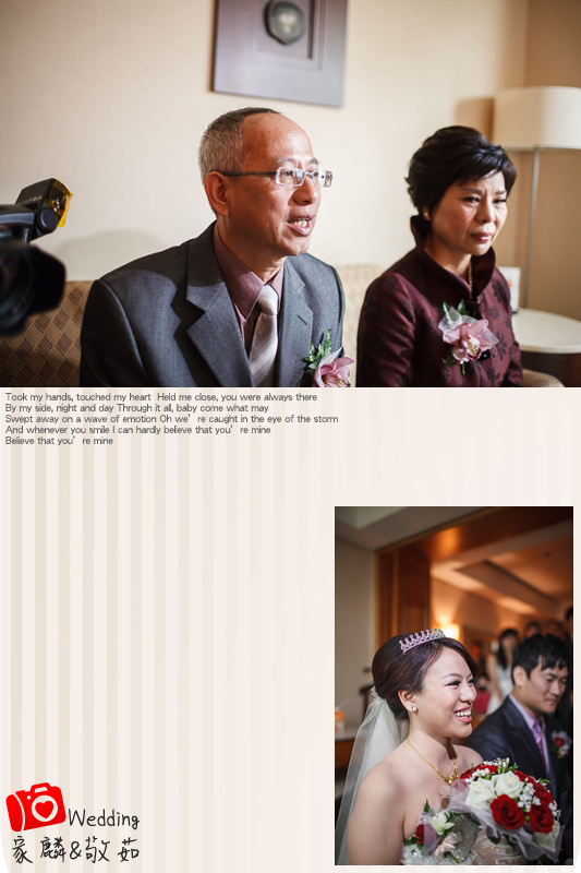 平凡幸福攝影工作室,婚攝,婚禮記錄,婚禮攝影
