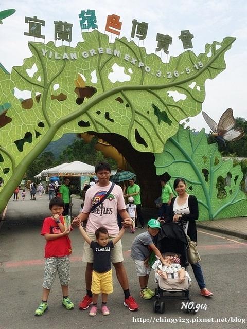2016綠色博覽會