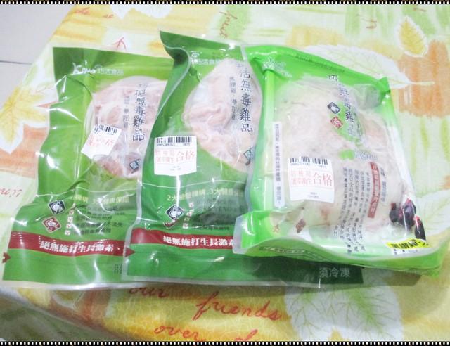 【巧活食品】特選黑鑽雞三件組~天然健康無毒肉品 健康燉煮安心...