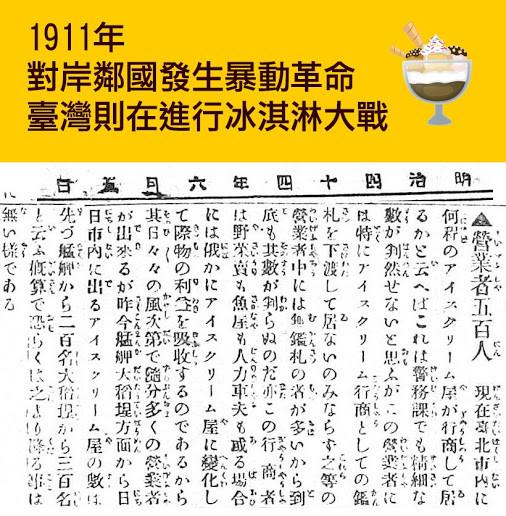 Image result for 港人港猪唔知家吓慘過梁天來