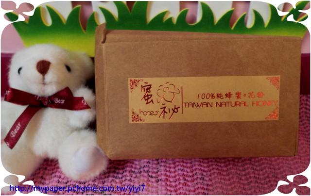 ♡♡試飲~~來自台南隱藏版的伴手禮~~阿母的蜜祕茶:龍眼蜜&...