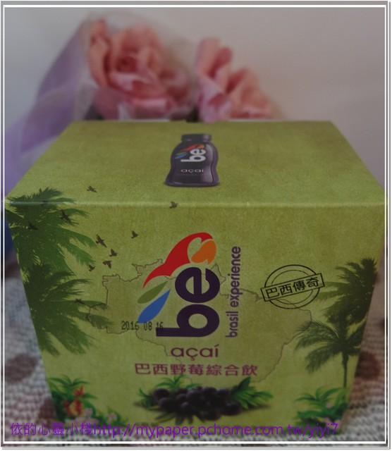 ♡♡be巴西野莓綜合飲~~喝的保養品♡♡