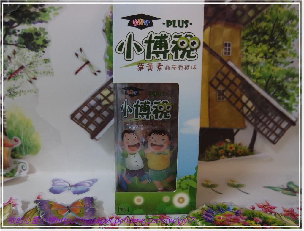 ♡♡承品生技-小博視葉黃素脆糖球Plus:酸甜好口味,大人、小孩都適宜♡♡