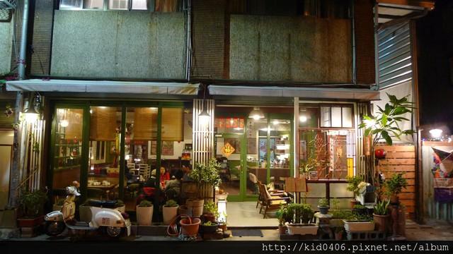 【Kay食記】緩食茶- 吃在高雄(苓雅區) - 個人新聞台 - PChome