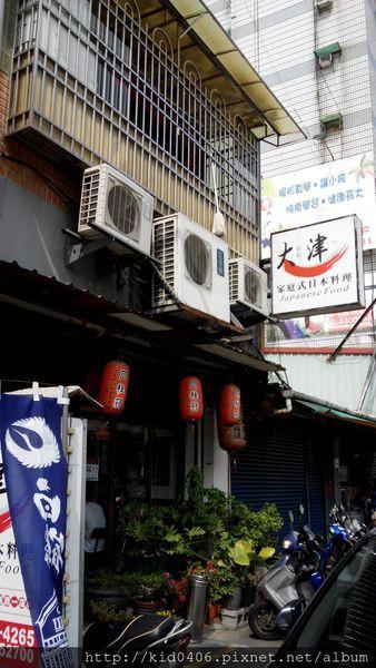 【Kay食記】大津家庭式日本料理- 吃在高雄(前鎮區) - 個人新聞