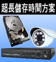 (台中監視系統安裝#台中監視器維修#台中監視器器材!